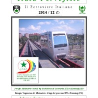 ib_2014_12 legi.pdf