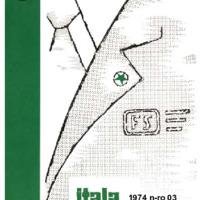 Itala Fervojisto (1974-03)