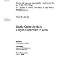 Storia Culturale della Lingua Esperanto in Cina