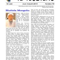 TS-2010-0708.pdf