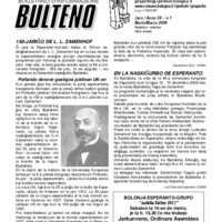 Informa Bulteno (marzo 2009)