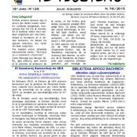 TEA-Bulteno (07/08, 18a jaro)