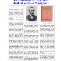2011-12-provinciacr-eo.pdf