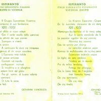 XL Anniversario Fondazione GEV, settembre 1951 - messaggio.jpg