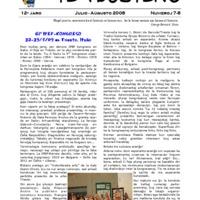 TS-2009-0708.pdf
