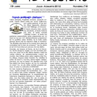 TEA-Bulteno (07/08, 15a jaro)