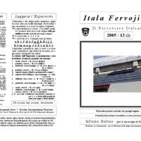 Itala Fervojisto (2005-12)
