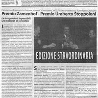 Premio Zamenhof - Premio Umberto Stoppoloni