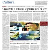 2013-08-corsera.pdf